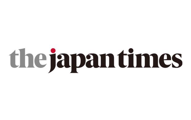 ジャパンタイムス